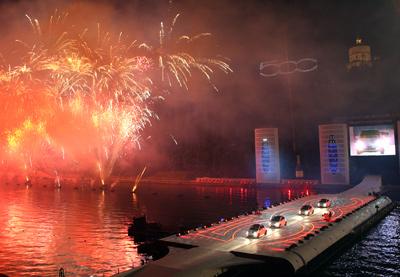 Fiat Fireworks